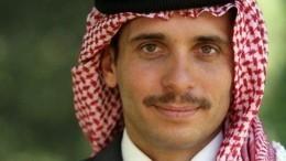 Бывший наследный принц Иордании подтвердил свой домашний арест