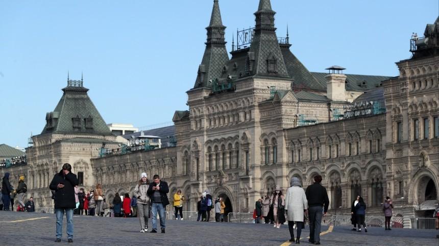 Синоптики пообещали жителям Москвы «барическую пилу»