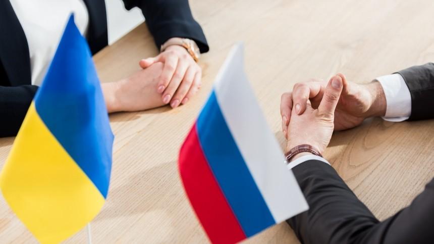 Зеленский подписал указ осанкциях против Россотрудничества