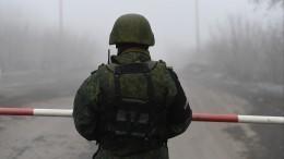 Кравчук потребовал удалить спереговоров контактной группы эксперта отДНР