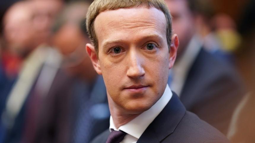 Номер телефона Цукерберга утек всеть сданными других пользователей Facebook