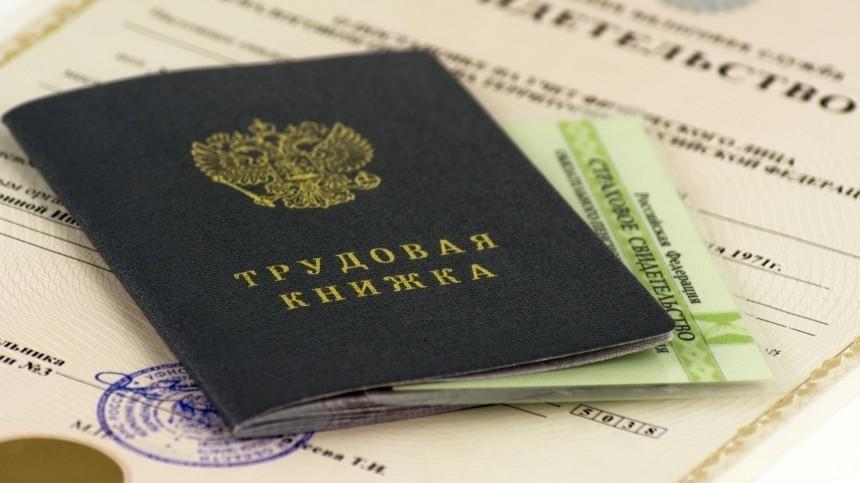 Российские артисты просят вернуть имправо надосрочную пенсию