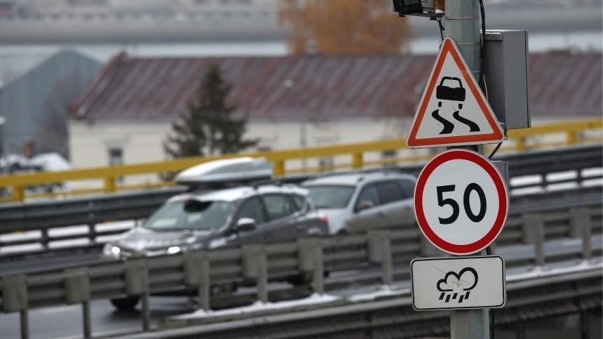 ВРоссии появятся динамические дорожные знаки для борьбы спревышением скорости