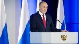 Стало известно, когда Путин огласит послание Федеральному собранию