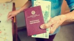 Песков ответил навопрос обиндексации пенсий работающим пенсионерам