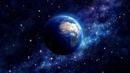 Российские ученые доказали космическое происхождение жизни наЗемле