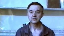 «Кошмар»: жертва скопинского маньяка дала интервью впервые за17 лет
