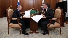 Внимание наценники! Как прошла встреча Путина сминистром сельского хозяйства