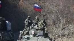 Госдеп США попросил РФобъяснить перемещение войск уграницы сУкраиной
