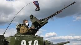 Россия предупредила США опоследствиях провокаций Украины вДонбассе