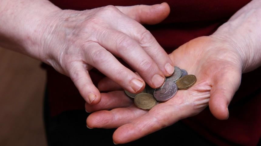 Расхламление ирефинансирование: как правильно экономить при маленькой зарплате