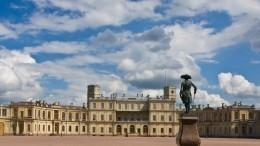 Столицей Ленинградской области стала Гатчина
