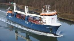 Нидерландское судно снефтью потеряло ход уберегов Норвегии