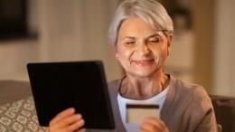 ВГосдуму внесли законопроект обиндексации пенсий работающим пенсионерам