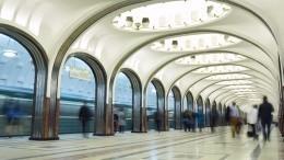 Видео: парня жестоко избили искинули нарельсы вмосковском метро