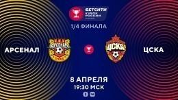 Пользователи соцсетей выберут комментатора финала Кубка России пофутболу