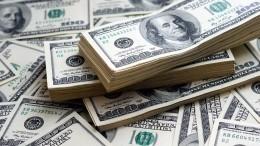 Курс доллара наМосбирже превысил 77 рублей