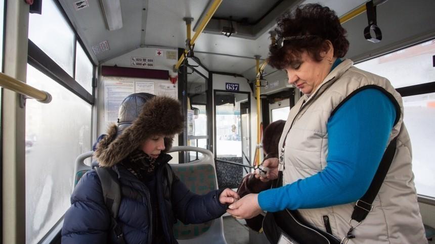 Госдума одобрила крупные штрафы завысадку детей-безбилетников изтранспорта