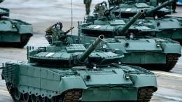 Видео: военные начали готовить технику кПарадам Победы 9Мая