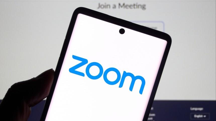 Zoom приостановил работу сроссийским госкомпаниями
