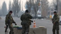Лавров назвал ситуацию наюго-востоке Украины тревожной