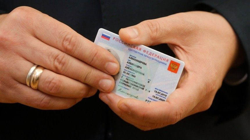 ВМВД разъяснили правила выдачи россиянам электронных паспортов