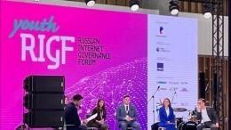 ВМоскве открылся первый молодежный форум поуправлению интернетом
