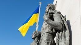 ВРаде заявили ожелании Запада «ограбить» украинский народ