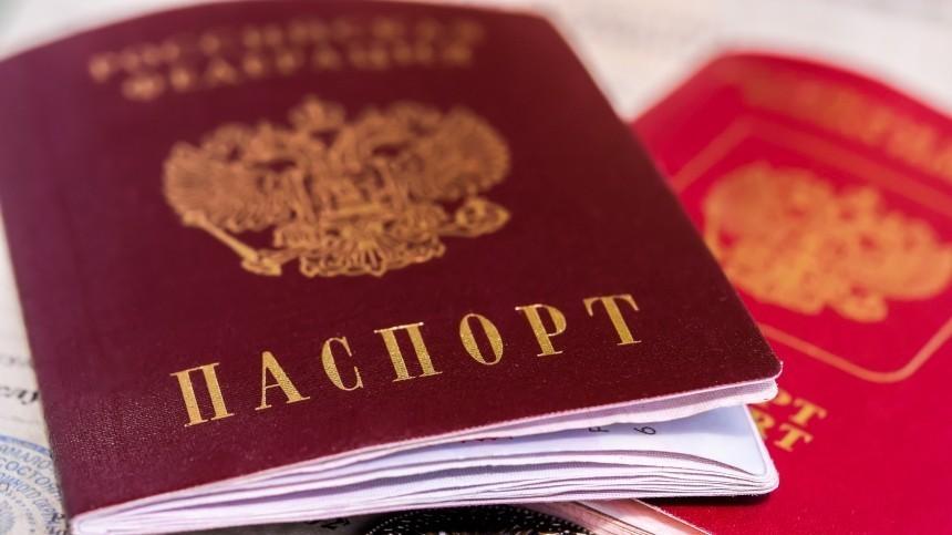 ВРоссии могут появиться «вечные» паспорта