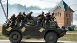 ВМИД Украины назвали условие для начала войны вДонбассе