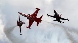 Истребитель NF-5 ВВС Турции рухнул врайоне города Коньи
