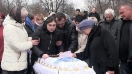 ВОБСЕ подтвердили гибель ребенка после взрыва вДонбассе— видео сместа трагедии