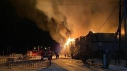 Видео: четыре человека погибли при мощнейшем пожаре вЯкутии