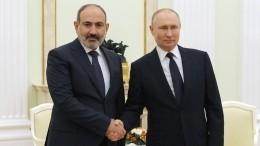 Путин иПашинян обсудили ситуацию вокруг Нагорного Карабаха
