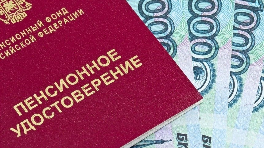 ВГосдуму внесли законопроект овозврате кпрежнему пенсионному возрасту