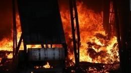 Рабочий едва несгорел вовремя пожара нанефтеперерабатывающем заводе наСахалине
