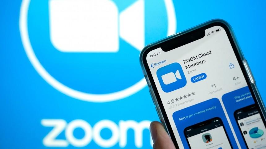 Zoom продолжит обслуживание пользователей России иСНГ