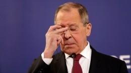 Лавров назвал «тупой» политику США вотношении РФ