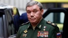 Начальник Генштаба ВСГерасимов прибыл вВосточный военный округ спроверкой
