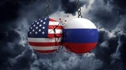 Кремль заявил оготовности кхудшим сценариям вотношениях сСША