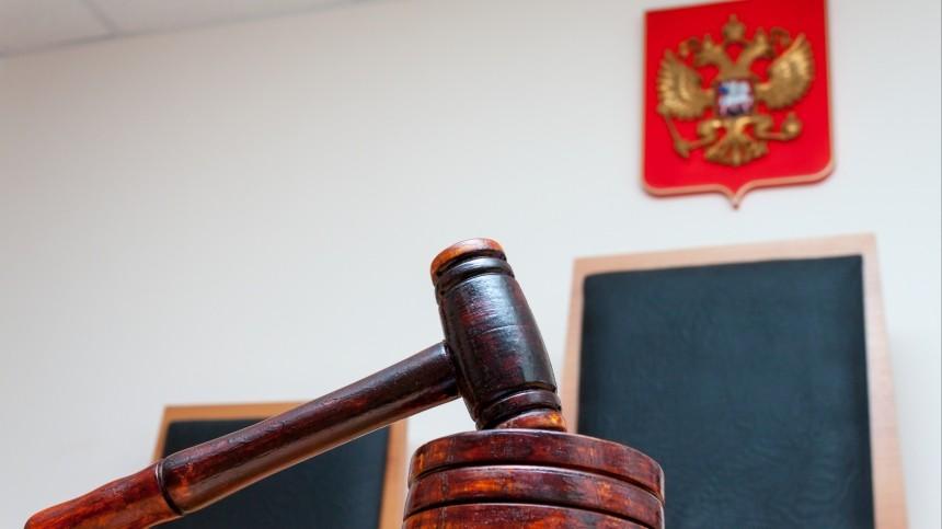 Известный поделам Фургала иКалви судья Карпов ушел вотставку