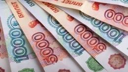 Деньги потекут рекой: ТОП-7 талисманов для притягивания богатства