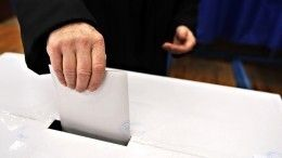 Эксперты ЭИСИ обсудили выборы вГосдуму РФводномандатных округах