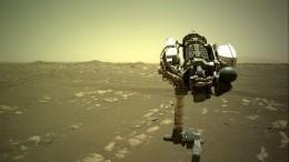 Эксперты НАСА опубликовали первый прогноз погоды сМарса
