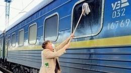 Видео: датский журналист попытался отмыть грязнющий украинский поезд ипотерпел фиаско