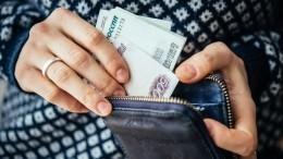 Россияне рассказали, сколько имнехватает дожелаемой зарплаты