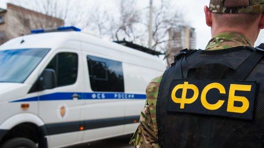 ФСБ предотвратила теракт вКрыму