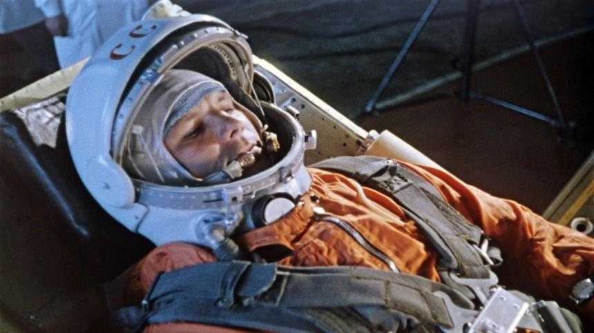 Помним игордимся: Минобороны опубликовало уникальные документы окосмонавтах-героях