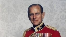 Кто унаследует титул герцога Эдинбургского после смерти принца Филиппа?
