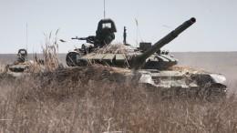 Франция потребовала отРоссии объяснить передвижение войск кгранице Украины